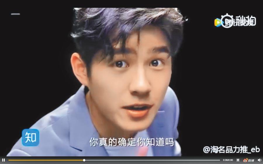 劉昊然代言知乎世界盃廣告。(秒拍截圖)