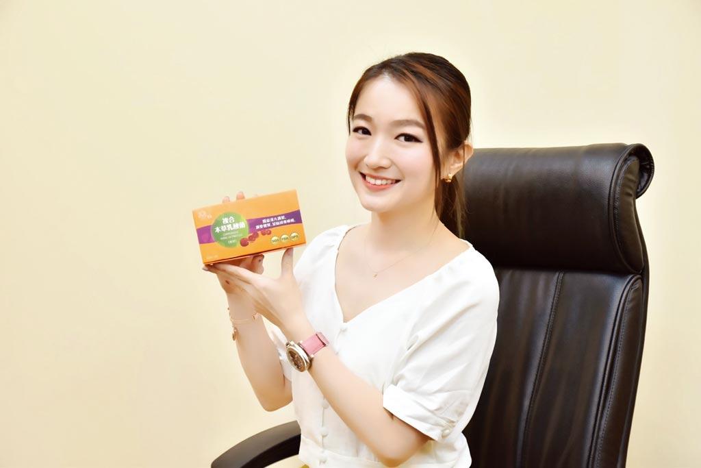 聖蓮生物科技總經理李怡君,主張生活保健也可以很美味。圖/聖蓮生物科技提供