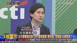 嗆韓「快看小抄」 葉元之起底綠議員黑歷史