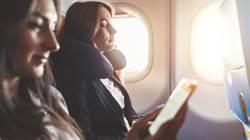 飛機劃位有撇步 記者實測這區最舒適