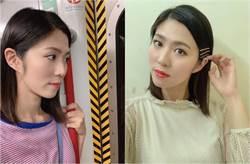 年轻忙泡妞「前列腺肥大」 黄安返台求医 - 中时电子报 Chinatimes.com -20190510001551