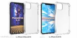 挑戰完美控極限 新iPhone三攝造型獲手機殼廠商「認證」