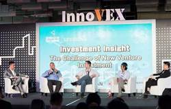 InnoVEX聚焦區塊鏈、國際新創生態圈