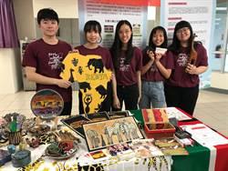 清大國際志工團13度出發 援助海外弱勢學生