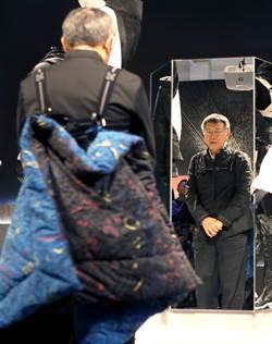 柯文哲出席針間絮語服裝設計展