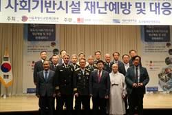 2019首爾消防安全節 新北受邀分享災害防救經驗