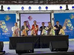 「2019A+創意季」十年有成暨泰國文化資產現代設計展登場