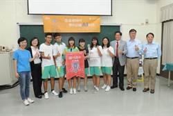企業界把STEM教育帶到台灣各個角落