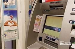 中信ATM晚間當機 目前已恢復正常