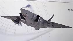 艦載F35C反艦攻岸新殺器 10馬赫高超音速武器