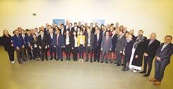 連鎖世界年會 33國會師西班牙
