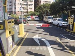 eTag Go停車活動 延至5月底