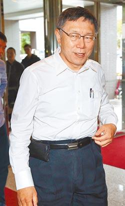 台北市長選舉無效訴訟一審今宣判 判決結果 牽動未來一年政局