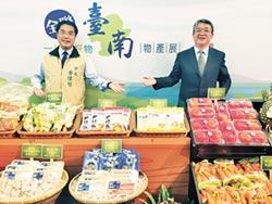 黃偉哲拚內銷 超市推台南物產展