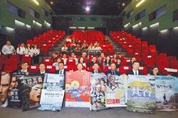 台中歐洲影展 推廣文化多元性