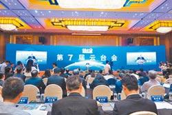 雲南惠台75條 開放高端製造業