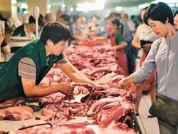豬價惹禍 陸4月CPI創半年新高