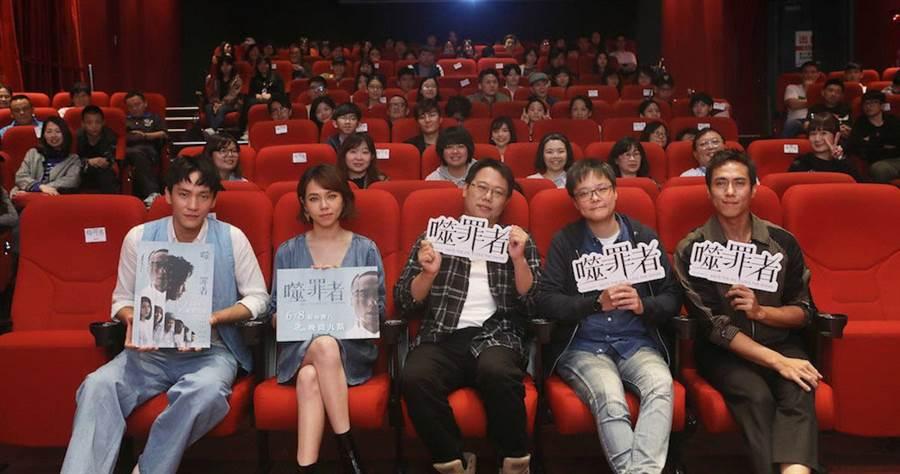 《噬罪者》特映會現場觀眾熱情分享。公視提供