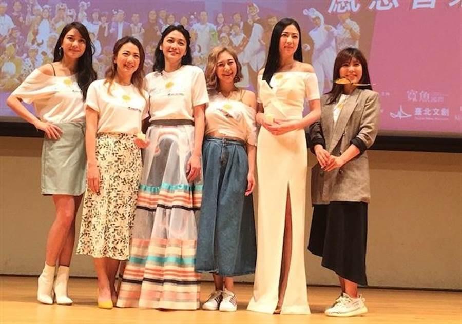 壯壯(右起)、張熙恩、范乙霏、江祖平、范宸菲、邱珮淇。洪秀瑛攝
