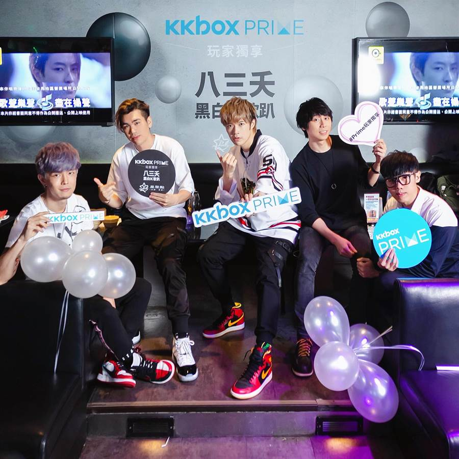 八三夭日前邀歌迷KTV同樂。(KKBOX提供)