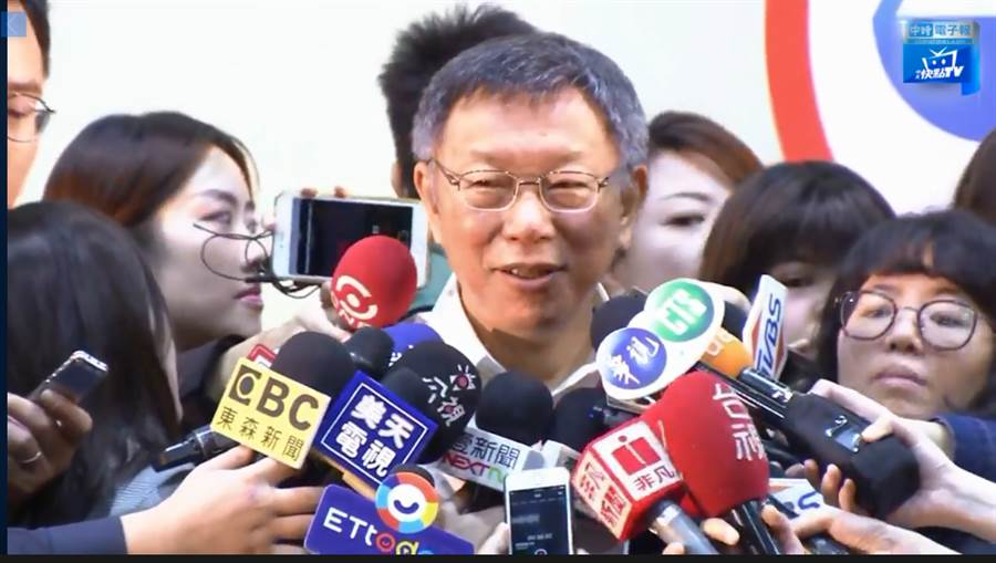 台北市長柯文哲。(圖片選自中時電子報臉書)