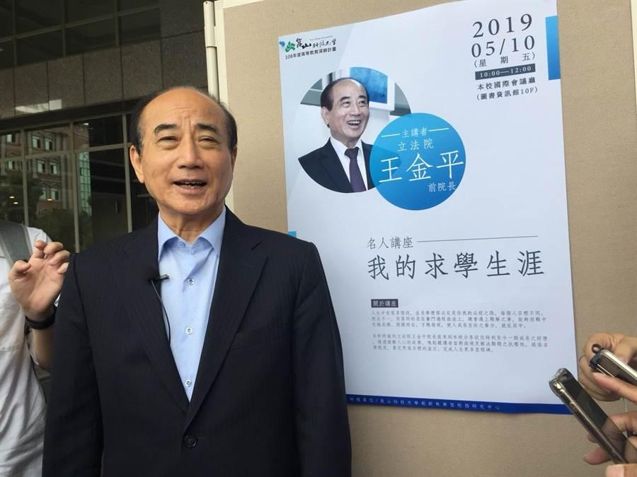 王金平今天到崑山科大演講,主張國民黨內要對92共識重新定義。(曹婷婷攝)