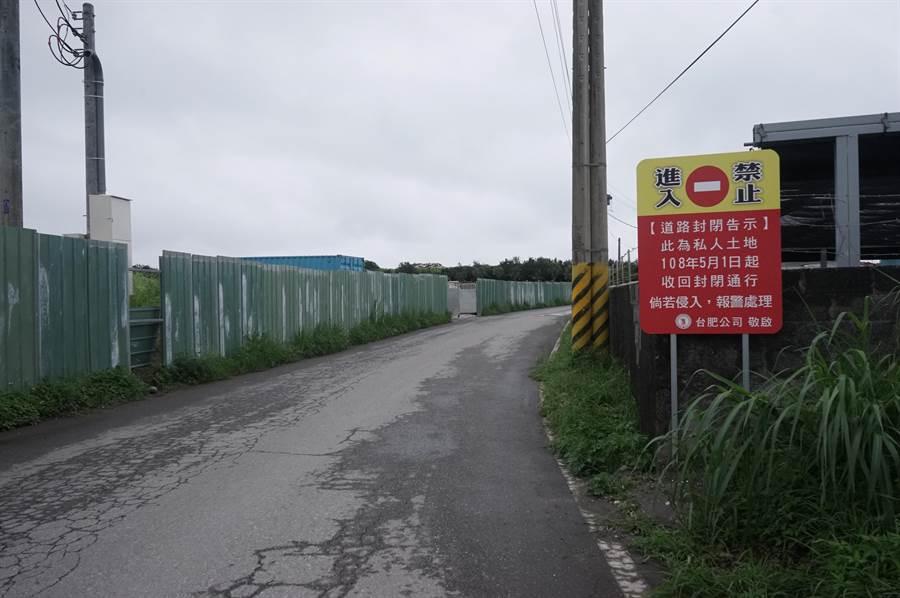 台肥施作2處鐵門封閉道路,將封閉對外進出車輛。(張祈攝)