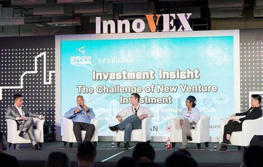 今年亞洲指標新創展會InnoVEX將在5月29日~31日於於台北世貿一館登場。圖為InnoVEX論壇參考圖片。圖:TCA提供