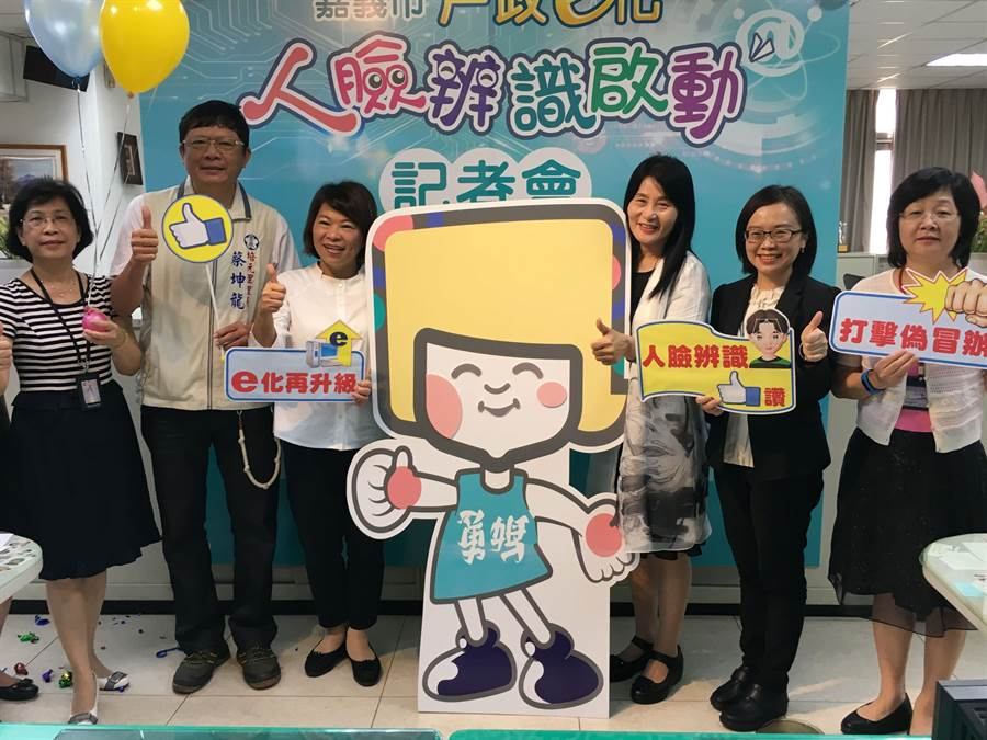 嘉義市長黃敏惠(左三)啟用戶政人臉辨識系統。(廖素慧攝)