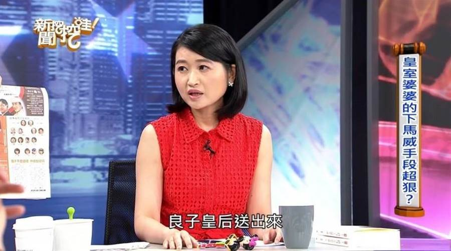 眼科醫師黃宥嘉透露這段美智子在嫁進皇室前就被下馬威的故事。(圖/翻攝自新聞挖哇哇)