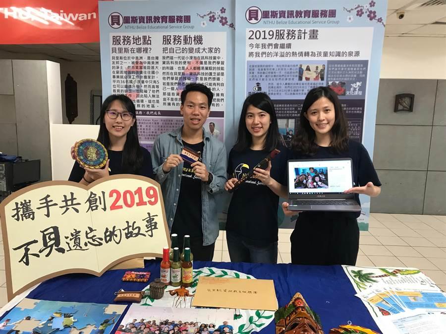 清華大學國際志工團54位學生將於今年暑假期間,兵分4路、第13度出發援助海外弱勢學生。(陳育賢攝)