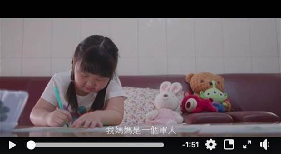 國防部推影片「媽媽的味道」。(翻攝國防部發言人臉書)