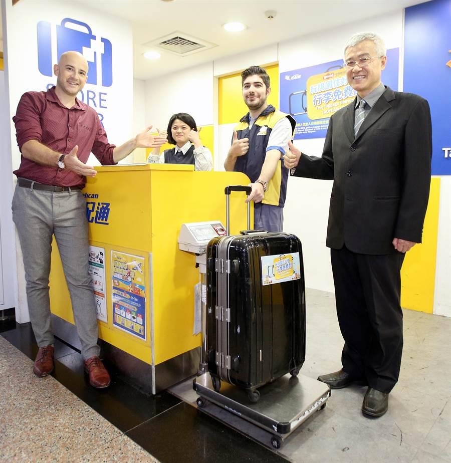 桃園市副市長李憲明(右一)、部落客圖佳(右二)及藝人吳鳳(左一)歡迎旅客利用免費行李宅配服務。(范揚光攝)