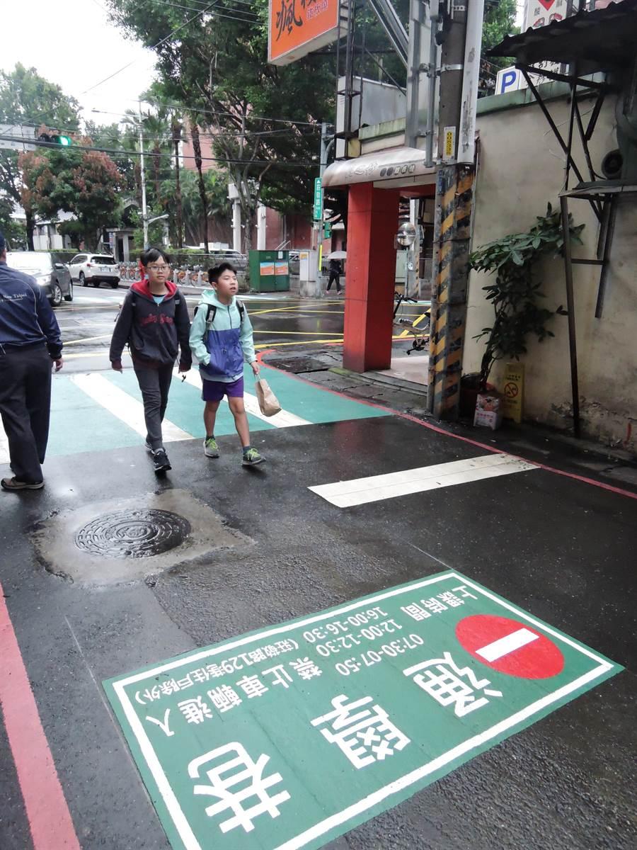 新北市交通局今年推動40所小學的「通學巷2.0改善計畫」,增設新式LED交通標誌、道路彩色鋪面及科技執法等設施,保護學童安全。(葉書宏翻攝)