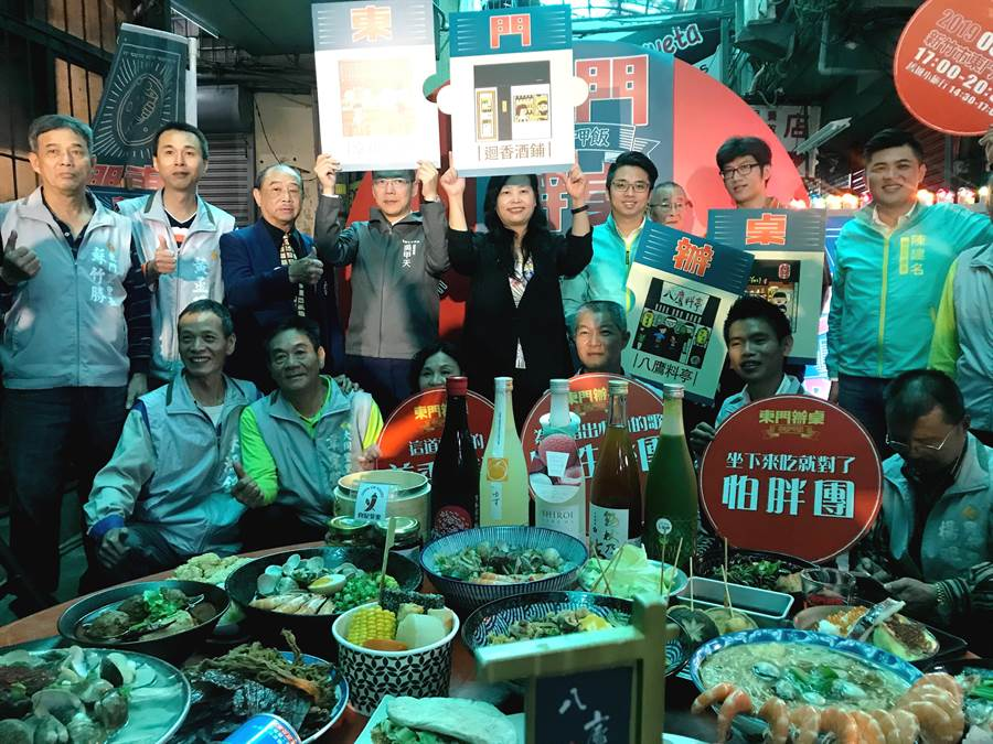新竹市政府為邀集更多民眾前來體驗東門市場的百年傳統、全新感受,將在本月18日舉辦「東門辦桌,作夥呷飯」的浪漫美食夜活動。(陳育賢攝)