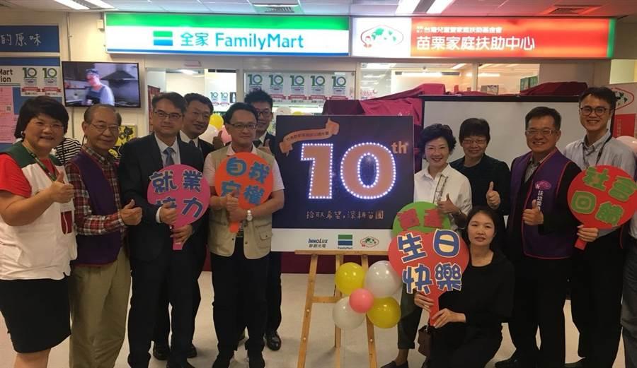 竹南群創家扶店提供弱勢民眾就業平台10日舉辦十周年慶祝活動。(巫靜婷攝)