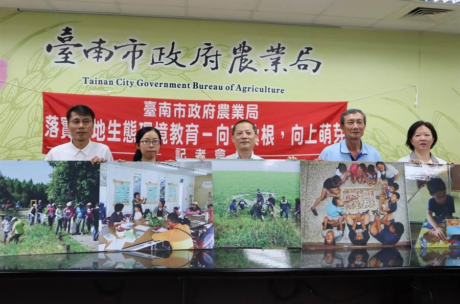 推廣溼地生態教育,台南市農業局推出多種宣導課程、講座、體驗活動。(劉秀芬攝)