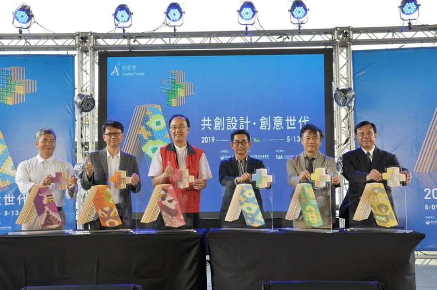 文化部文化資產局所主辦的「2019A+創意季」開幕。(陳淑芬攝)