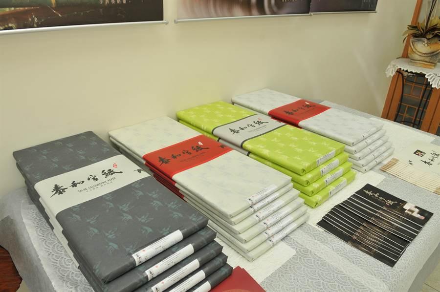 埔里鎮造紙產業面貌多元,圖為新光華造紙廠生產的泰和宣紙。(廖肇祥攝)