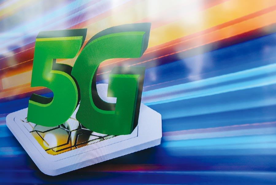資策會資深產業顧問表示,5G將改變全球電信市場的營收與結構。圖/本報資料照片
