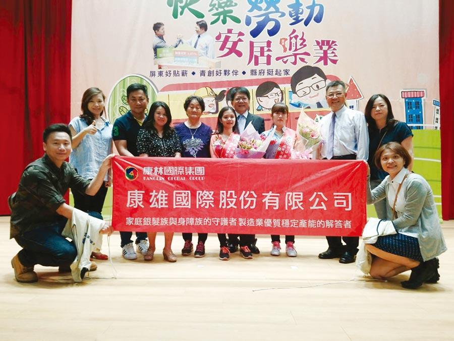 康林勞雇間宛如一家人,氣氛融洽處處現溫情。圖/康林國際集團提供