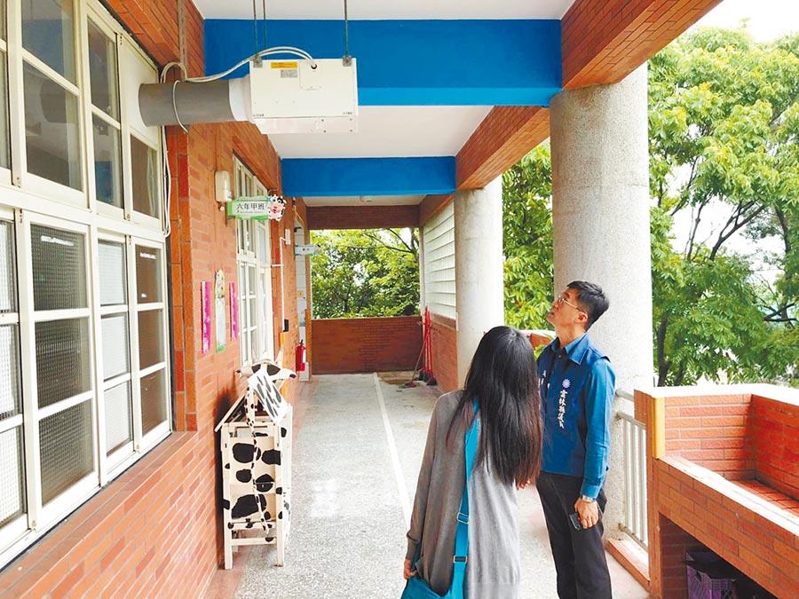 雲林縣麥寮鄉、崙背鄉、二崙鄉每間國小教室外都將加裝新風換氣系統,崙背鄉陽明國小實驗半年效果不錯。(周麗蘭攝)