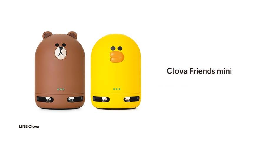 LINE Clova Friends mini以可愛的造型,搭配智慧音箱功能上市,中文版本正積極研發中。(LINE官方網站)