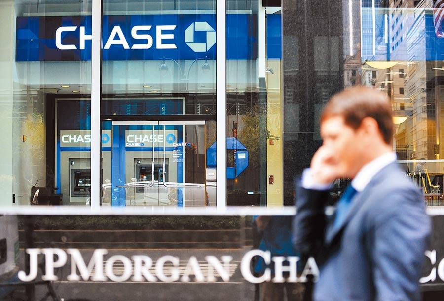 摩根大通可望成為大陸首家外資控股的公募基金,圖為在美國紐約的集團總部。(新華社)
