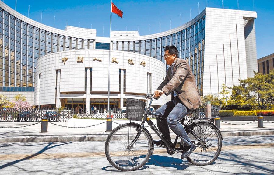 行人經過中國人民銀行總部。(中新社資料照片)