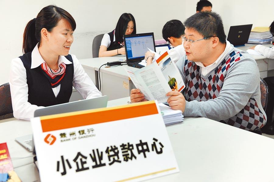 江西市民在銀行小企業貸款中心諮詢小微相關業務。(新華社資料照片)