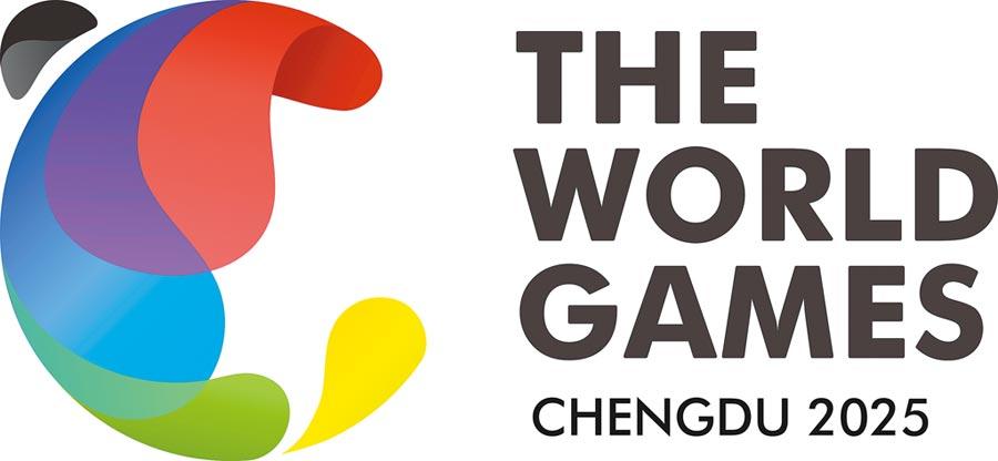 2025世界運動會申辦LOGO。