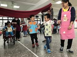 幼兒共融玩遊戲 友善體貼從小紮根