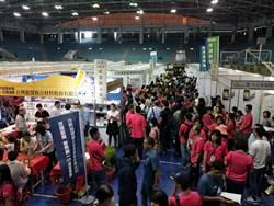 台南就博會逾5成職缺 薪水30K起跳