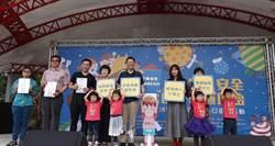 靖娟基金會:兒童安全從居家開始